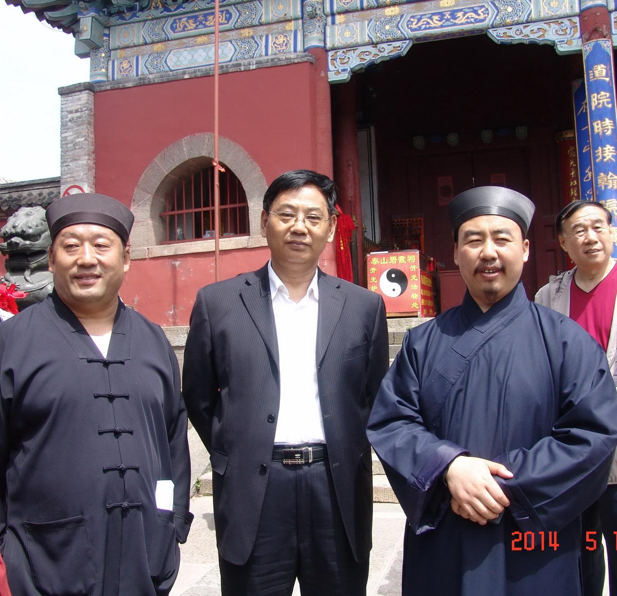山东当代书画摄影艺术交流中心,济南兰亭书法院的负责人,部分书法家图片